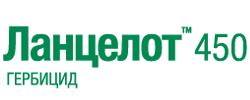 ЛАНЦЕЛОТ 450, ВДГ